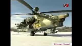 Новое оружие России 2015, Оружие которое еще не использовалось