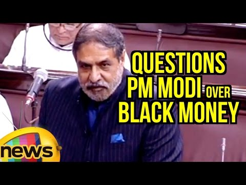 Congress Leader Anand Sharma Questions PM Modi Over Black Money | Demonetization | Mango News