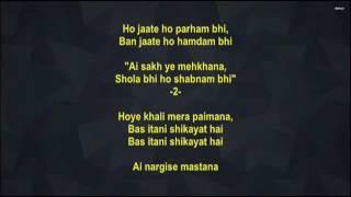 Aye Nargise Mastana - Arzoo - Full Karaoke