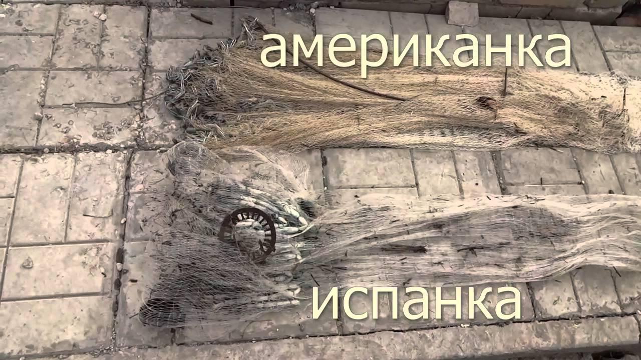 АЗОВ СЕТИ | Кастинговая сеть с БОЛЬШИМ кольцом (azovseti.ru) - YouTube