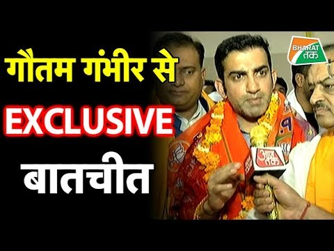 Gautam Gambhir का Exclusive Interview| Bharat Tak