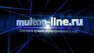 Макс Стил 3 сезон 2 серия