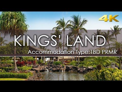 Kings Land by Hilton Grand Vacations | 4K