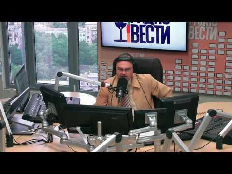 Радио Вести: Зорян Шкиряк: Надо прекратить раскачивание ситуации, речь идет об уголовном деле о вымогательстве