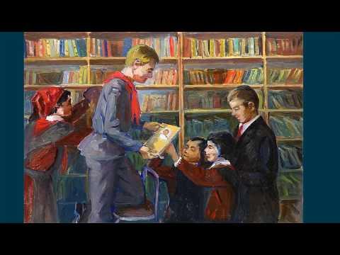 Школа. Книга - лучший друг