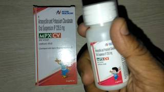 MPX CV Dry Syrup review in Hindi