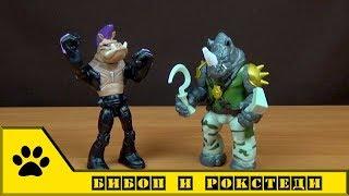 TMNT от Nickelodeon. Враги Черепашек-ниндзя: Бибоп и Рокстеди от Playmates toys