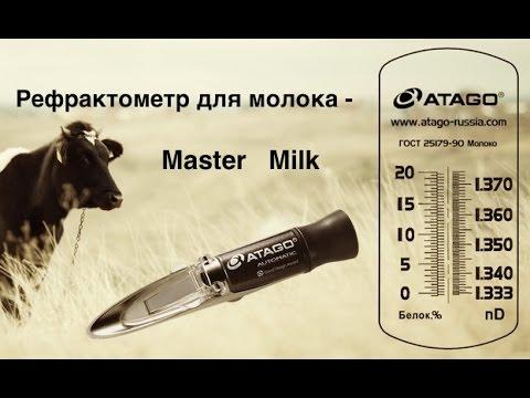Аллергия на белок коровьего молока, лечении аллергии на бкм