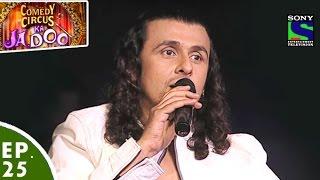 Comedy Circus Ka Jadoo | Full Episode