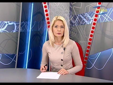 Новости Одессы 01.02.2020