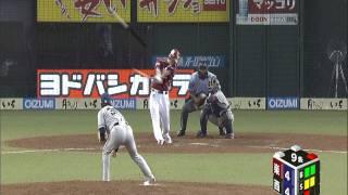 楽天・横川が勝ち越し4号2ラン 8月16日 西武-楽天
