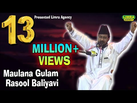 Maulana Ghulam Rasool Balyawi Paart 2 New Program Amethi Lucknow HD India