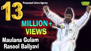 Gambar cover Maulana Ghulam Rasool Balyawi Paart 2 New Program Amethi Lucknow HD India