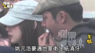 和隋棠搶地盤 王心凌揪愛吃鍋 蘋果日報 20150210