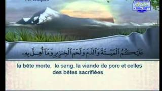 Surat Al Baqarah Full by Sheikh Sudais and Shuraim