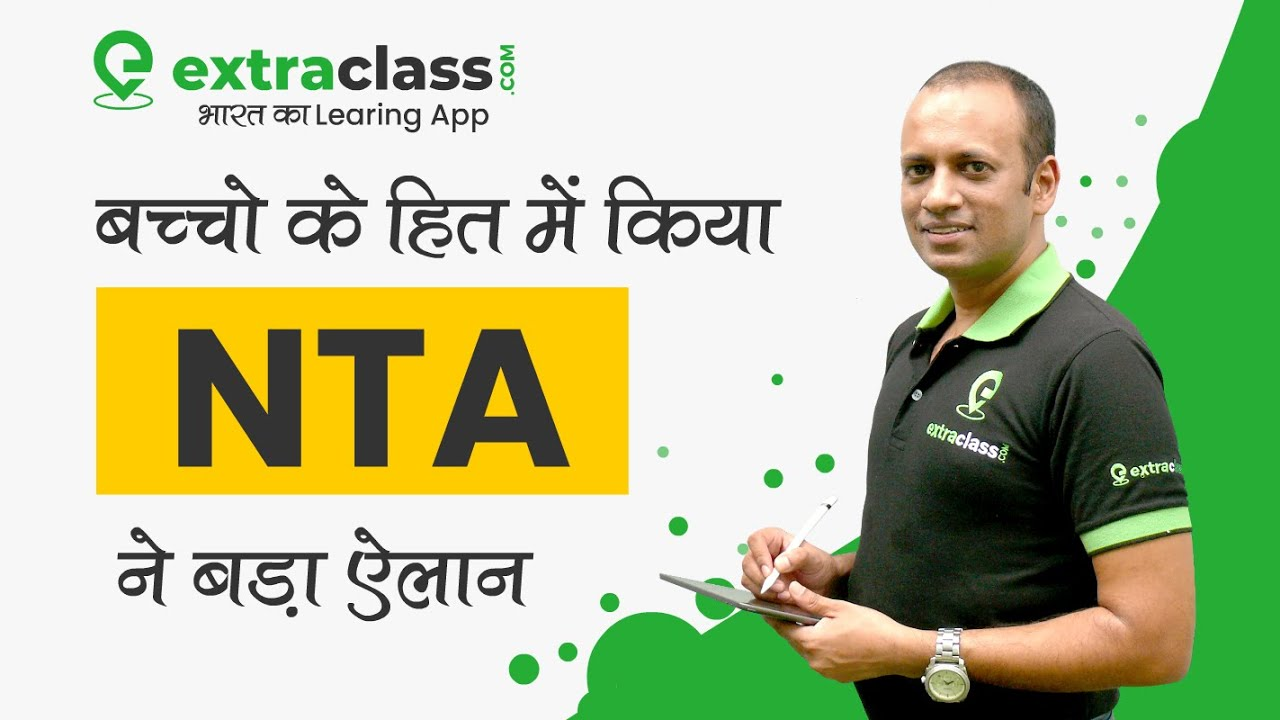 BIG News by NTA | JEE MAIN 2020 Application Forms | EDGE 2020 - Crash Course by Kota's Best Fac
