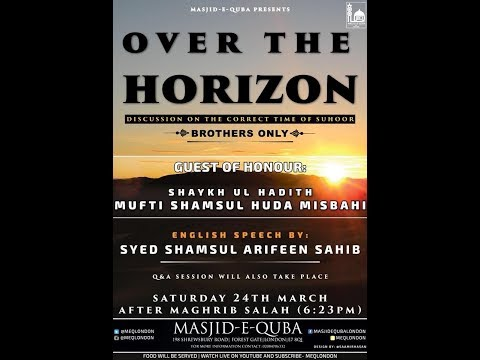 Over The Horizon: Discussion on the correct time of Suhoor