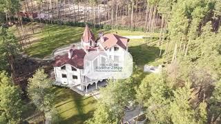 Продажа дома в лесу. c. Иванковичи, Киевская область.