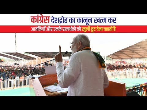 It is vital to tackle the menace of terrorism: PM Modi