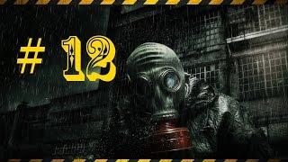 ◄ S.T.A.L.K.E.R. MISERY 2.1 - Черная дорога - Часть 12 - Элитная шелупонь ►