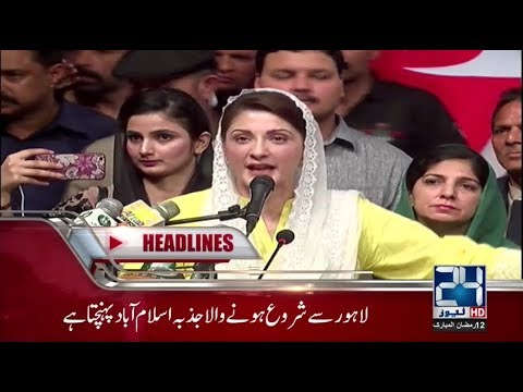 News Headlines | 6:00 PM | 28 May 2018 | 24 News HD