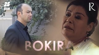 Bokira (o'zbek serial) | Бокира (узбек сериал) 25-qism