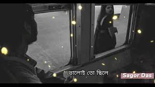 Durey Syed Nafis And Polloby Roy Mp3 Song Download