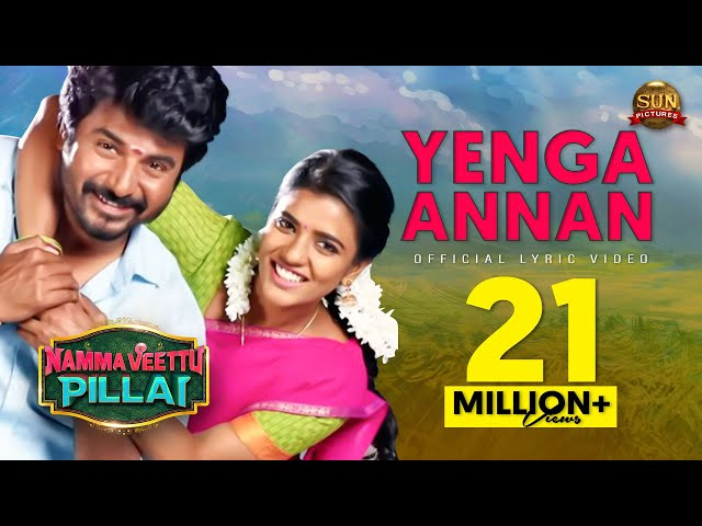 Yenga Annan -Lyric Video | Namma Veettu Pillai | Sivakarthikeyan | Sun Pictures | Pandiraj | D.Imman