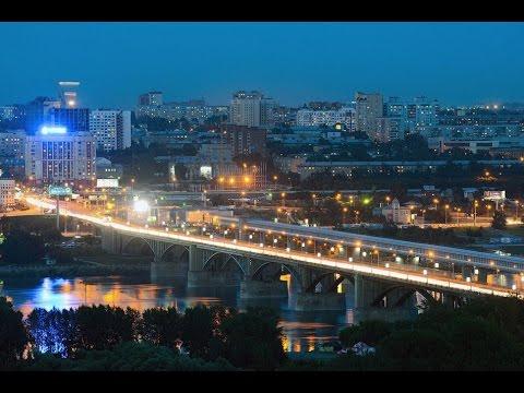 город новосибирск знакомства
