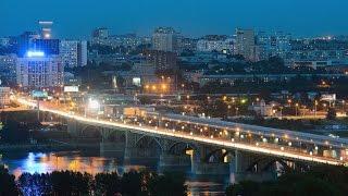 Мой город Новосибирск Из Новосибирска с любовью