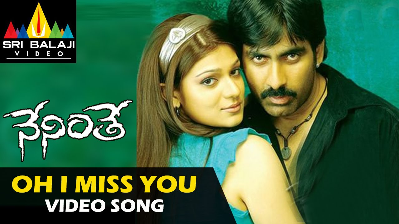 neninthe i miss u song