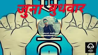 🎶 SANYUKT JUNA BUDHAWAR 🎶 New 2018 DJ Rakesh mixx 🎶