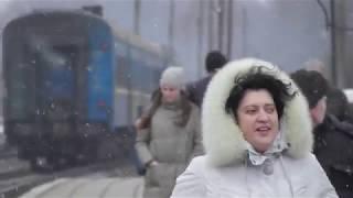 вокзал Червоноград поїзд 142Ш Львів Бахмут 13 Лютого 2019