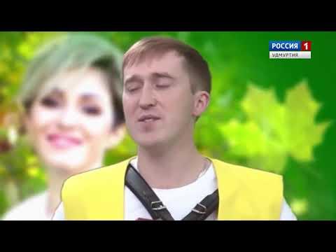 Иван Котельников Мусое удмурт кырӟан