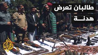 أفغانستان.. طالبان تعلن عن شروطها مقابل وقف إطلاق النار لثلاثة أشهر