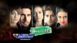 Qubool Hai - Will Sanam Return & Seek Revenge?