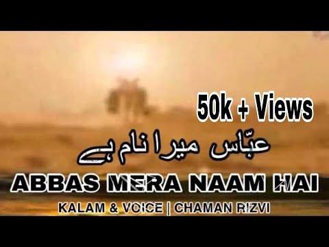Abbas Mera Naam Hai- Chaman Rizvi - From India-Aas