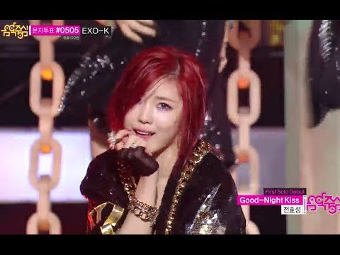 [Solo Debut] Jun Hyo-seong - Good-Night Kiss, 전효성 - 굿나잇 키스, Show Music core 20140517