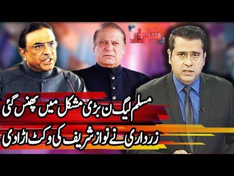Takrar with Imran Khan - 7 March 2018 | Express News