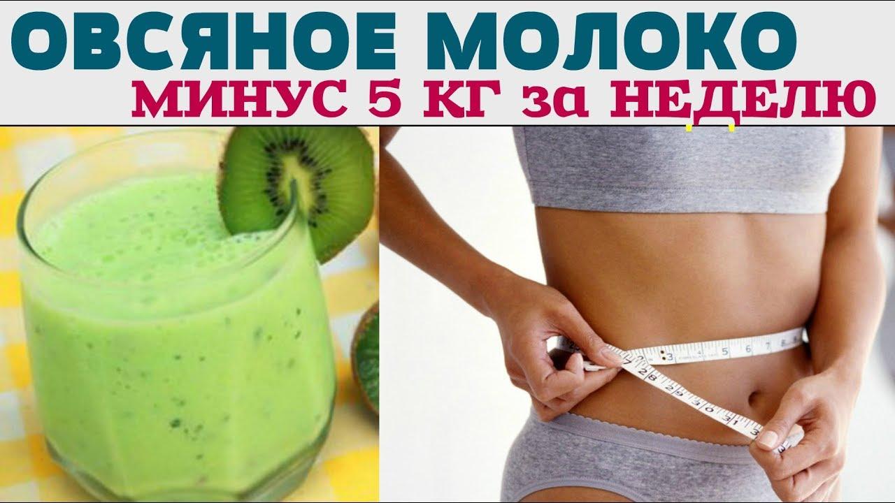 Биологические ритмы помогают похудеть без усилий.