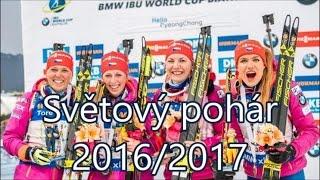 Biatlon-SP-štafeta žen, Pchjongčchang-bronz