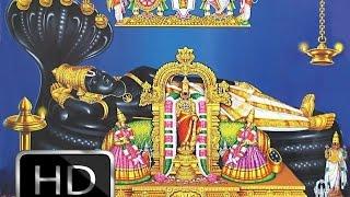 Sri Goda Stuthi