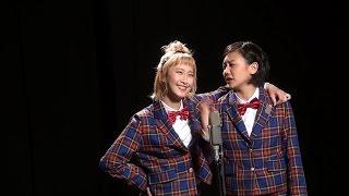 4月29日(土・祝)新宿武蔵野館ほか公開ロードショー! 映画公開前にメイ...