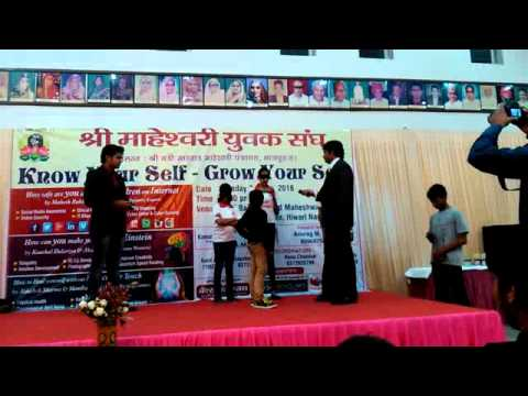 Live demonstration on Brain Power at Nagpur