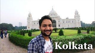 Kolkata Tourist Places |Kolkata Tour Budget | Kolkata Tour Plan | Kolkata Tour Guide