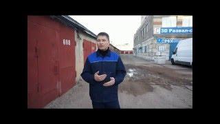 видео Как купить гараж и правильно оформить документы?