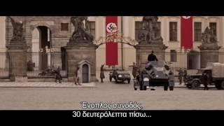 Anthropoid / Επιχείρηση Ανθρωποειδές (2017) - Trailer HD Greek Subs