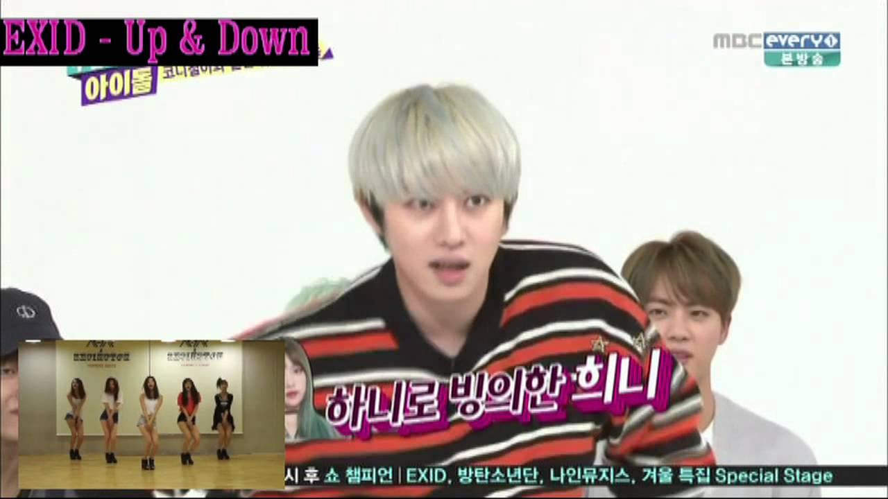 BTS Girl Group Dance Collection Part 2 (방탄소년단 - 걸그룹댄스 모음 영상 2부)