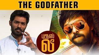 Bruce Lee Tamil Movie Review   GV Prakash Kumar, Kriti Kharbanda