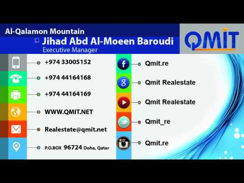 Al Qalamon Mountain Investment & Trading